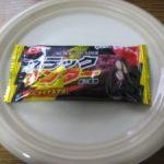 ブラックサンダーを食べた感想 意外にカロリーが高いお菓子